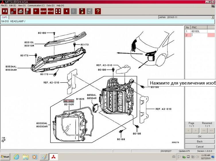 Mitsubishi ASA EPC Electronic Parts Catalogue