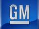 General Motors GM LAAM EPC Free Download