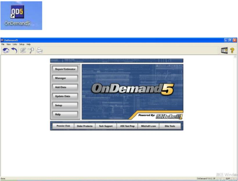 Open the Corresponding Disk When Running Mitchell Ondemand5 Software (1)