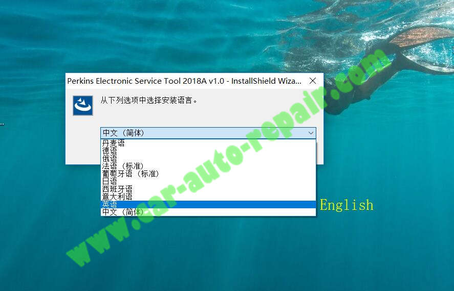 How to Install Perkins EST 2016C and 2018A on Win7 & Win10 (2)