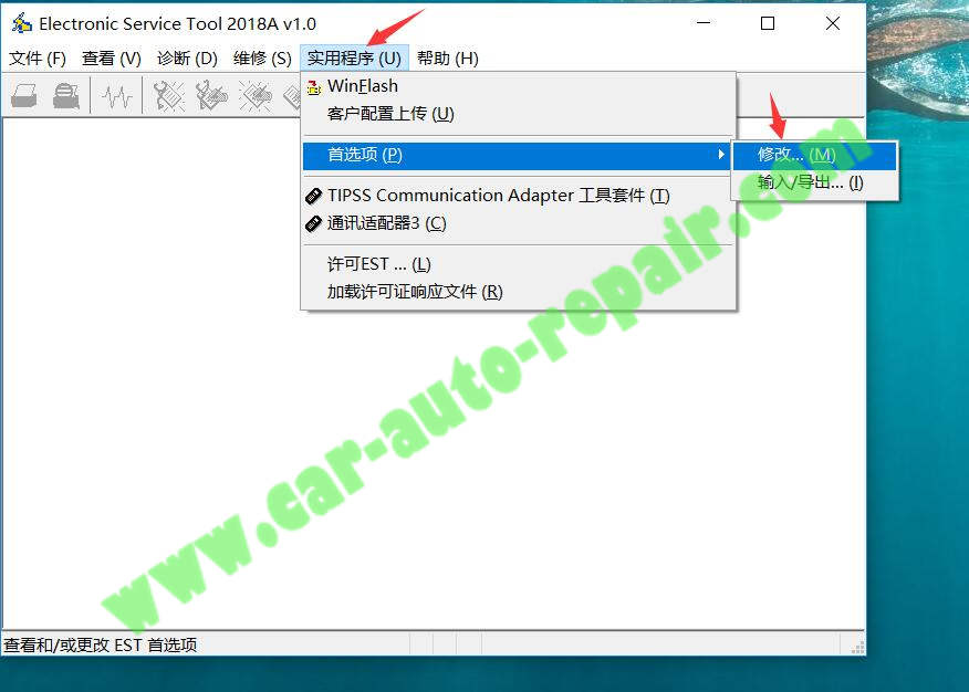 How to Install Perkins EST 2016C and 2018A on Win7 & Win10 (20)