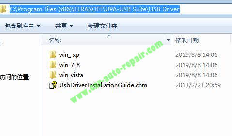 How to Install UPA USB Programmer V1.3 Software (25)