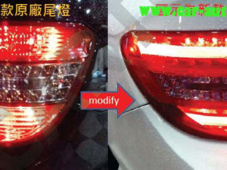 Mercedes Benz W204 Tail Lights Retrofit Coding by Vediamo (1)