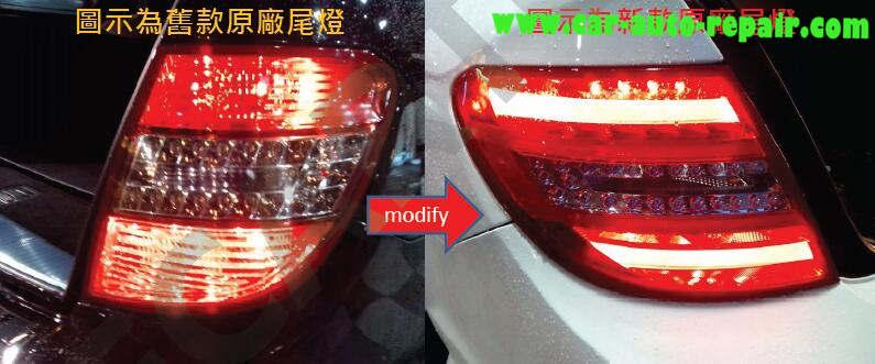 Mercedes Benz W204 Tail Lights Retrofit Coding by Vediamo (1)