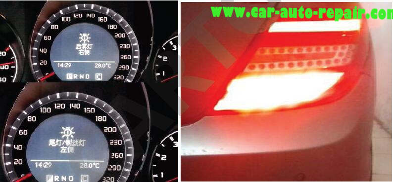 Mercedes Benz W204 Tail Lights Retrofit Coding by Vediamo (2)