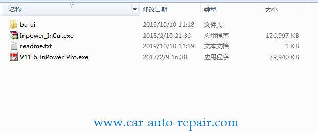 How to Install & Activate Cummins Inpower Pro V11.5 (1)