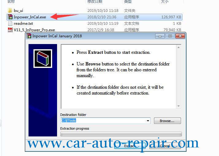 How to Install & Activate Cummins Inpower Pro V11.5 (8)