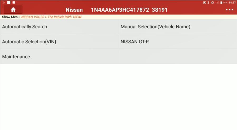 Nissan Maxima 2017 Target Ignition Timing Adjustment (3)