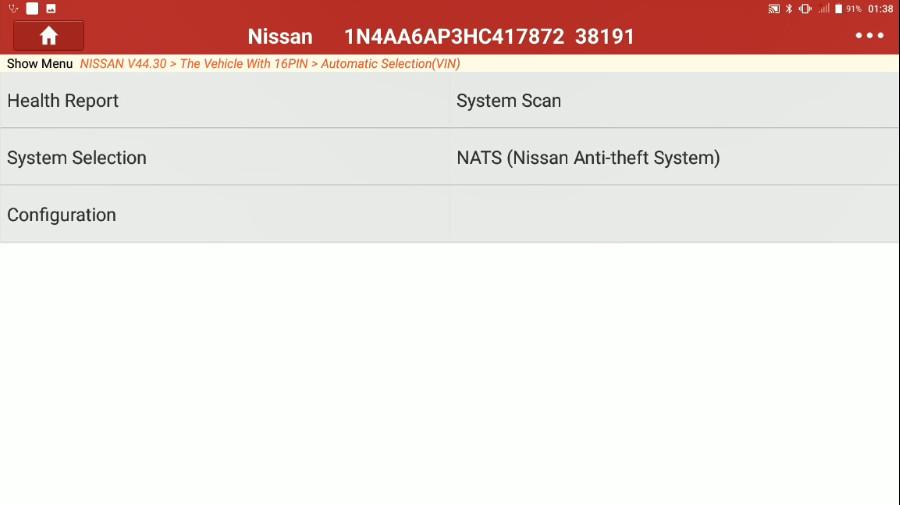 Nissan Maxima 2017 Target Ignition Timing Adjustment (4)