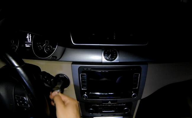 How to Update Volkswagen RNS510 Navigation Map (3)