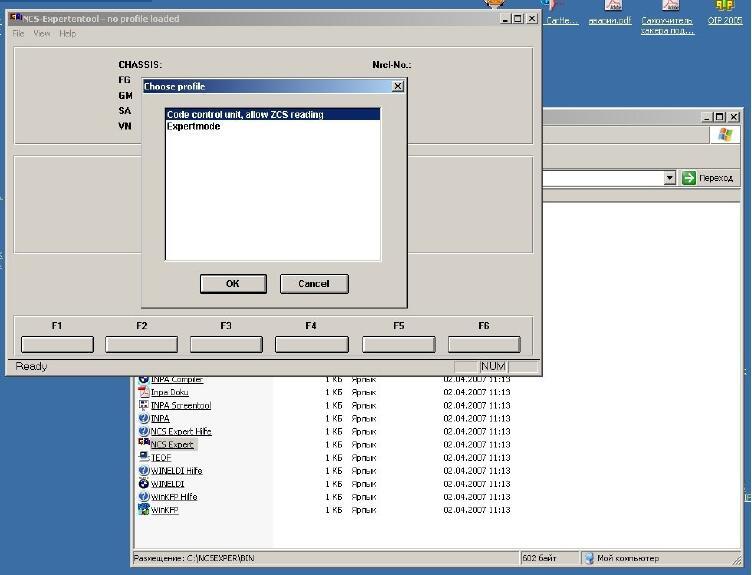 BMW-E39-EWS-CAS-Module-Coding-by-NCS-Expert-2