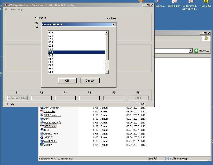 BMW-E39-EWS-CAS-Module-Coding-by-NCS-Expert-5