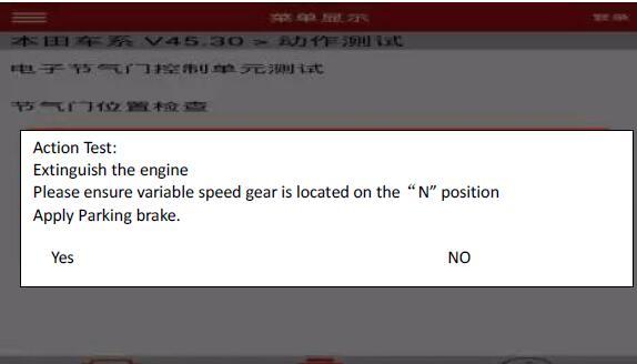 Honda-Odyssey-2011-Electronic-Throttle-Valve-Idling-Programming-3