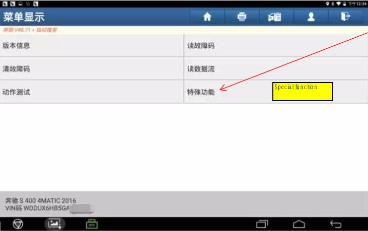 How-to-Use-Launch-X431-Program-Idle-Speed-for-Benz-S400-2016-5