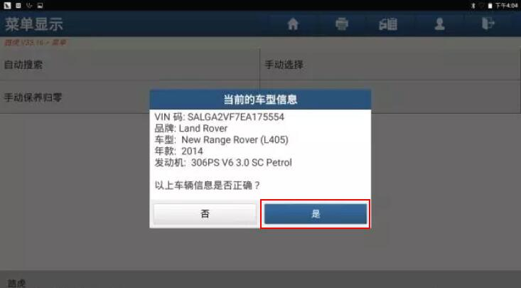 Launch-X431-Program-Tire-Pressure-Sensor-for-Land-Rover-2014-2