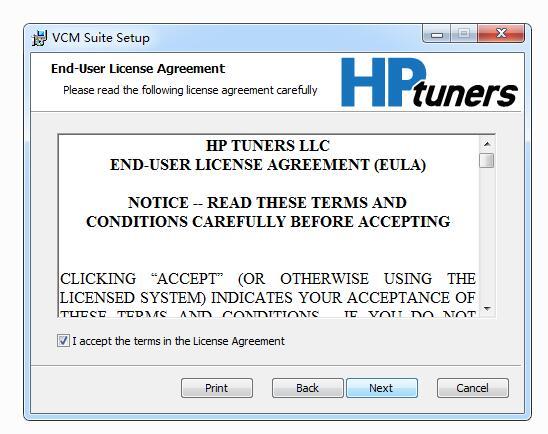 hptuner-mpvi2-softeware-installation-3