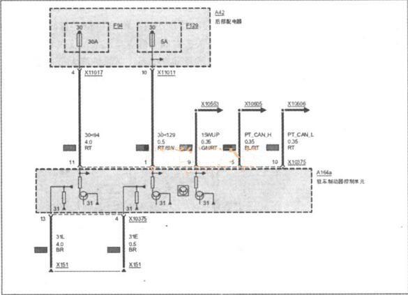 BMW-E70-EMF-Control-Module-600ETrouble-Code-Repair-2