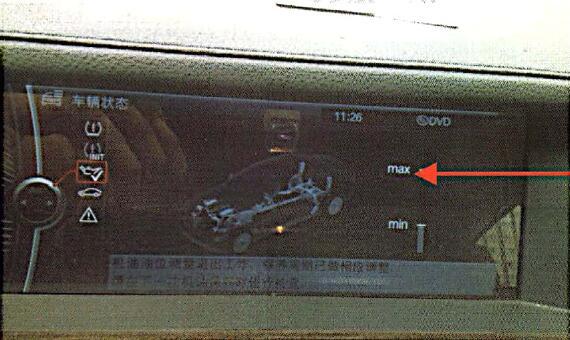 BMW-F02-BSD-2E7C-Error-Oil-Level-Display-Trouble-1