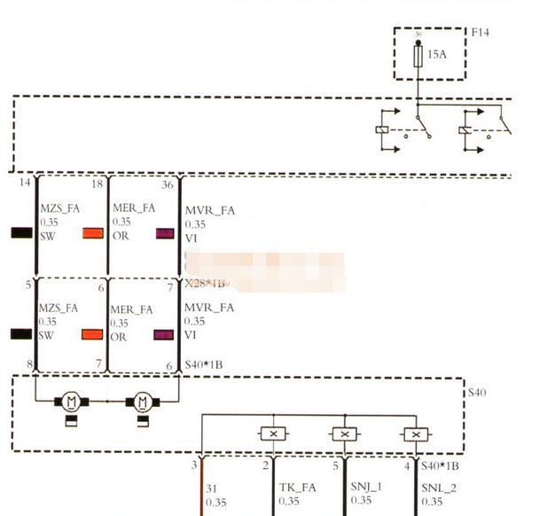 BMW F02 Door Locking/unlocking 80209D JBE Module Repair