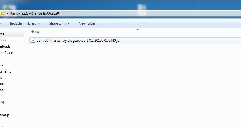 How-to-Solve-Benz-Xentry-2221-45-No-access-authorization-Error-2