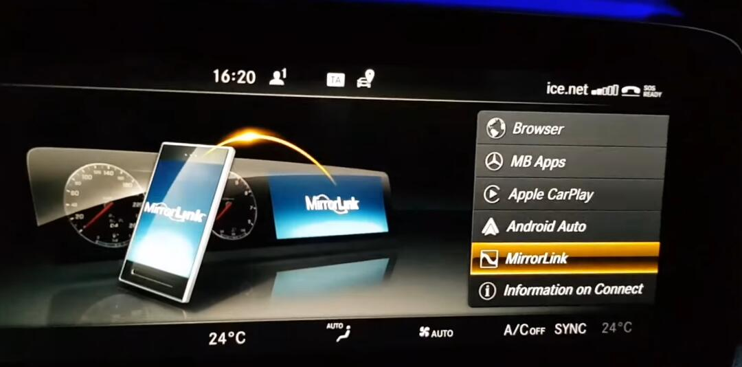 How-to-Enable-Mirrorlink-for-Benz-E-Class-W213-2017-8