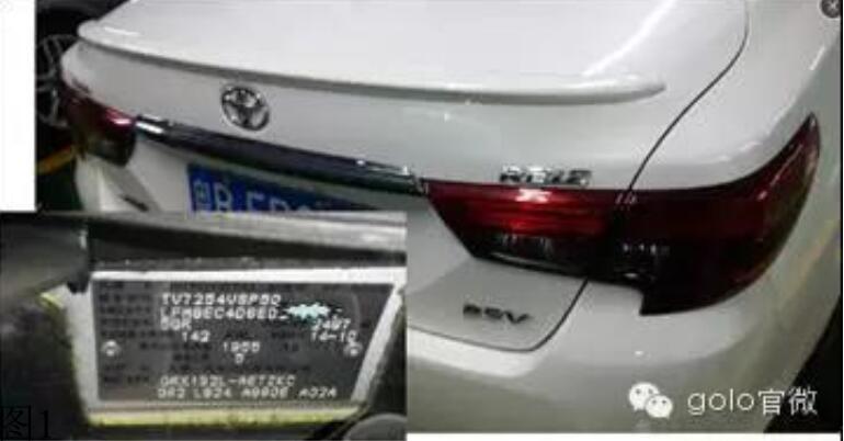 Active-Hidden-Function-via-X431-PRO-for-Toyota-Reiz-2015-1