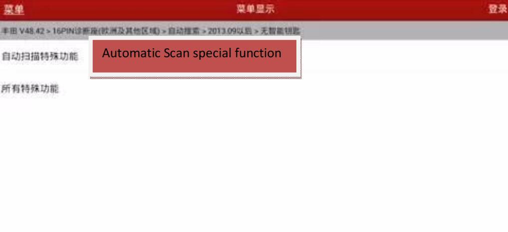 Active-Hidden-Function-via-X431-PRO-for-Toyota-Reiz-2015-11