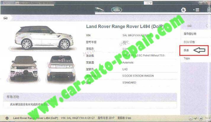 How-to-Use-JLR-PATHFINDER-to-Change-Vehicle-Configuration-3