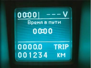 iProg-Pro-Change-Mileage-for-GAZ-NEXT-2016-2018-7