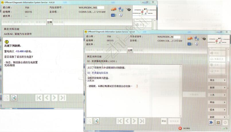 How-to-Download-Parameter-Files-by-ODIS-Diagnostic-Software-2