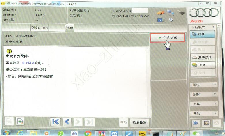 How-to-Download-Parameter-Files-by-ODIS-Diagnostic-Software-5