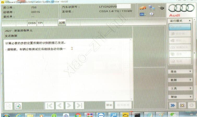 How-to-Download-Parameter-Files-by-ODIS-Diagnostic-Software-6