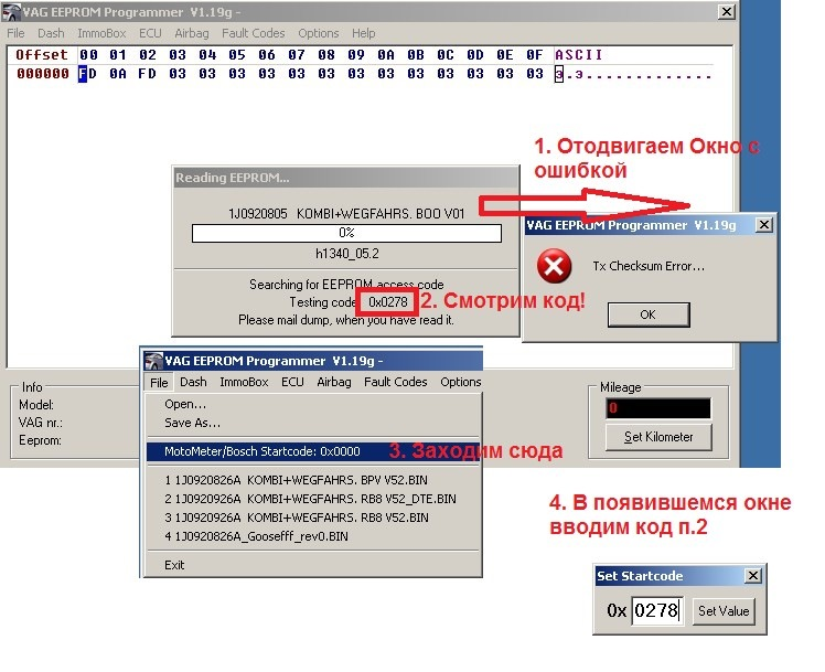 "How-to-Solve-VAG-EEPROM-Programmer-""No-ECU-Found""-Error-11"