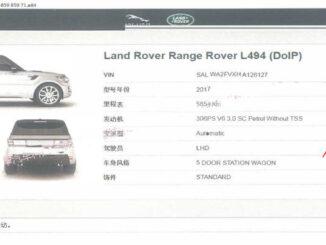 Range-Rover-2017-Side-Steps-Retrofit-Coding-by-JLR-PATHFINDER-1