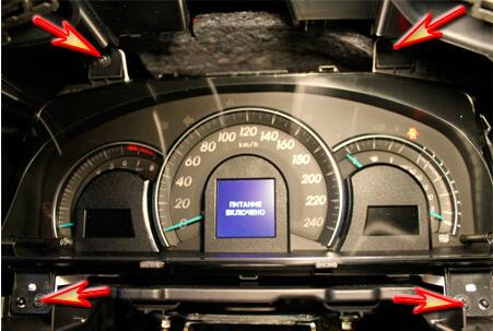 How-to-Disassemble-Instrument-Cluster-93C66-for-Toyota-Camry-7