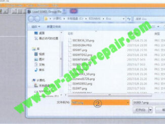 How-to-Use-TOOL32-Delete-FSC-Certification-File-for-BMW-NBT-Unit-1