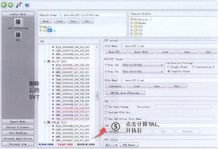 Restore-ECU-DeadKilled-After-Flashing-with-UNKN-0000-Error-4