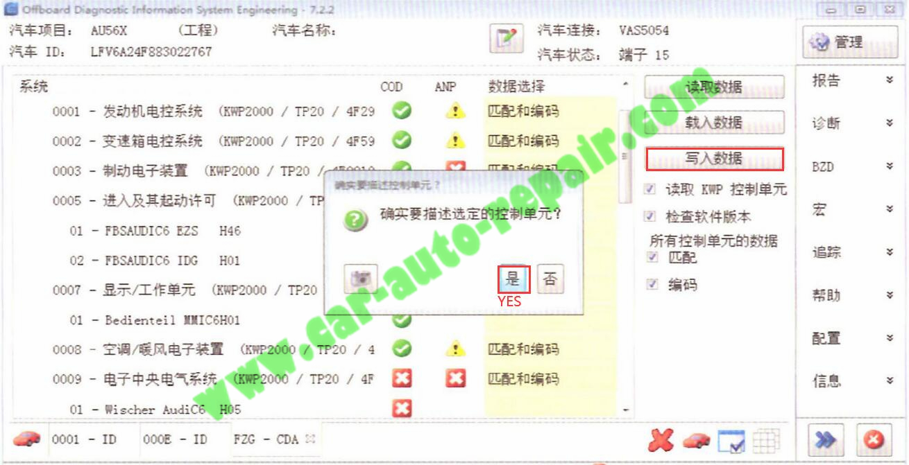 How-to-ExportImport-Communication-Protocols-of-Control-Unit-for-AUDI-10