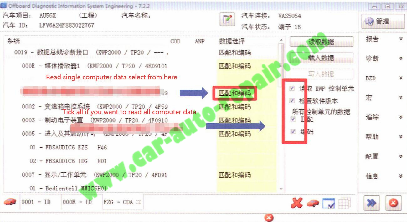 How-to-ExportImport-Communication-Protocols-of-Control-Unit-for-AUDI-2
