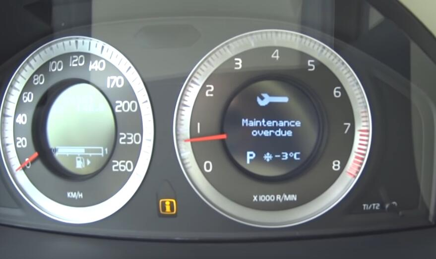 How-to-Reset-the-Service-Reminder-on-Your-Volvo-1