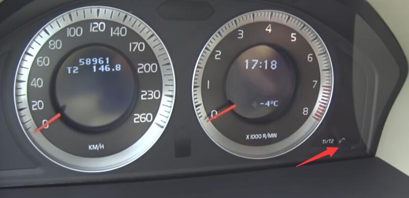 How-to-Reset-the-Service-Reminder-on-Your-Volvo-4