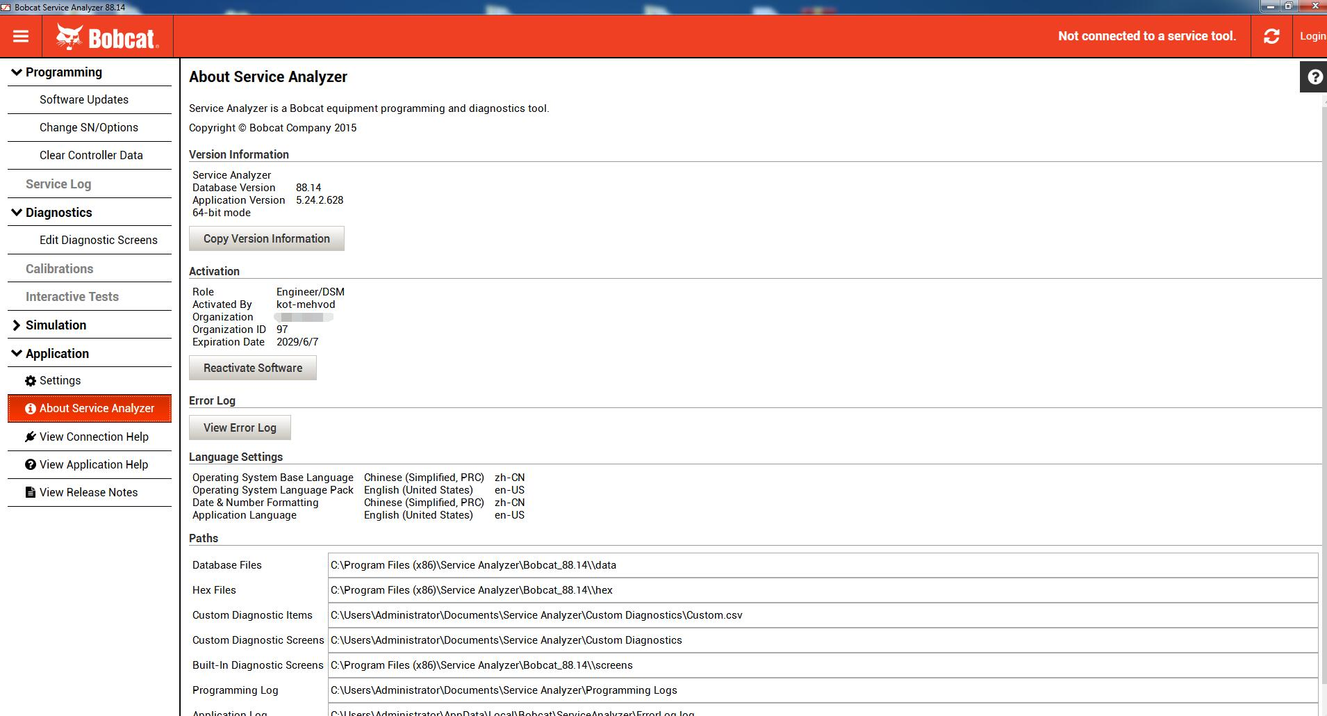 2020 Bobcat Service Analyzer 88.14 Download & Installation Guide